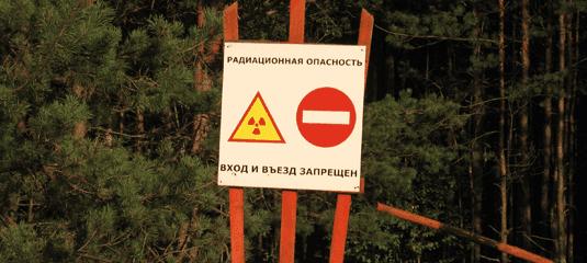 Atomkraft og affald